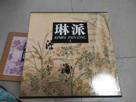 RIMPA 《琳派》5册全 紫红社 宗达光琳 日本琳派花鸟人物走兽 带盒子 品好