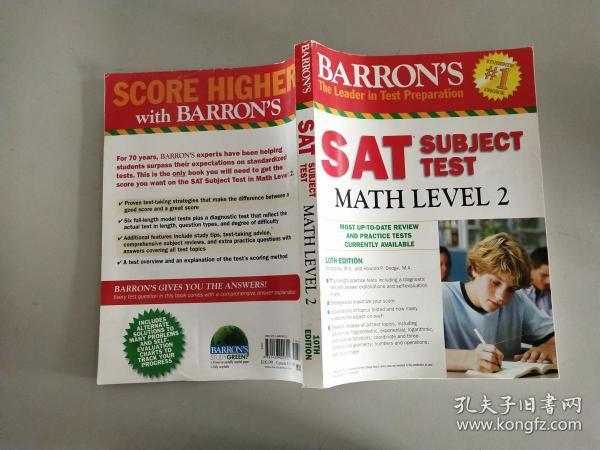 Barron's SAT Subject Test Math Level 2, 10th Edition