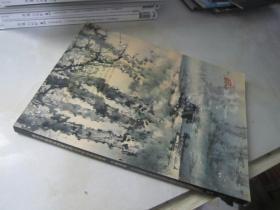 广州市艺术品拍卖有限公司99迎春拍卖会:中国书画
