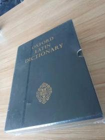 现货 Oxford Latin Dictionary (Dictionaries)