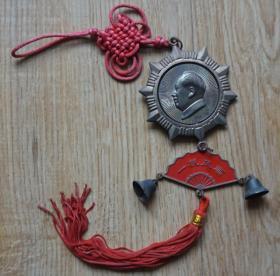 毛主席像金属挂件内径4厘米(旧)原物拍照