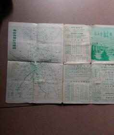 南京市交通旅社图