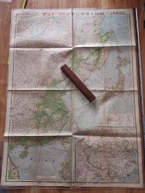 1937年1开 东亚现势大地图背中国东部详细地图双面详图