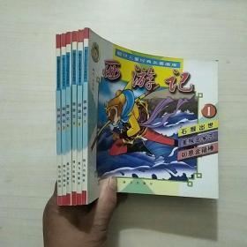 聪仔儿童经典名著画库 : 西游记(全六册)