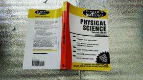 Schaums Outline Of Physical Science (schaums)