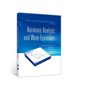 调和分析与波动方程(英文版)