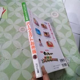日文原版书  日本料理