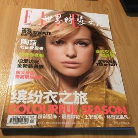 世界时装之苑2004年4月封面 :凯特博斯沃斯
