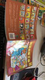贝贝熊系列丛书:妈妈的新工作