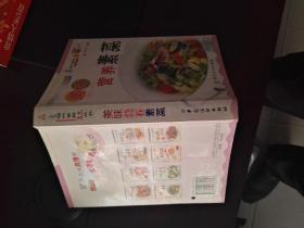 美味营养素菜赠辣味菜肴烹调270种