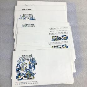《中国参加1988年布拉格世界邮票展览》纪念封(十张合售)