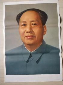文革时期:毛主席标准像宣传画一开。一开非常难遇到