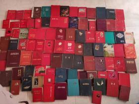 五十年代到七十年代精美笔记本95个合售 大多为精装本