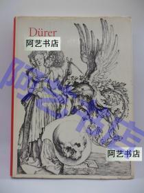 《丢勒作品集》,精选丢勒最重要的木刻版画、铜版画及蚀刻版画