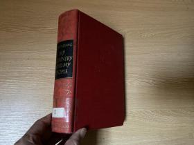 My Country and My People   林语堂《吾国与吾民》,代表作,布面精装毛边本,上书口刷金,1938年老版书