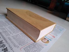 海国图志(全一百卷。大16开。《传世藏书》该册内含海国图志、大唐西域记、水经注等三种书)