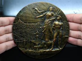 钱币精美的法国大铜章 直径11.9厘米 183克钱币收藏
