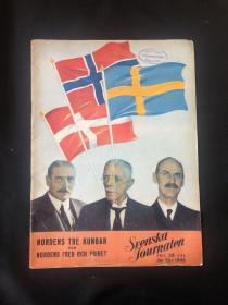 1945年外国杂志