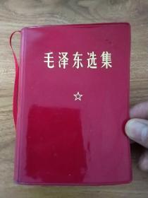 个人收藏《毛泽东选集》合订本,袖珍版毛选一卷本