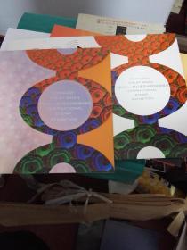 中国2011-第27届亚洲国际邮票展览总公司邮折一册;中国2011第27届亚洲国际集邮展特供卡书一件,含无齿小型张 保真