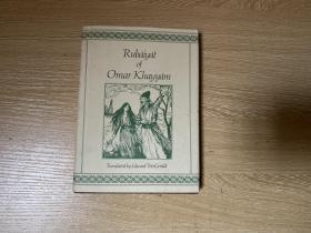 (私藏)Rubaiyat of Omar Khayyam  鲁拜集,著名的Edmund J.Sullivan插图,精装毛边本