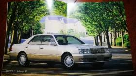 1998年款 丰田皇冠155 画册 广告册 宣传册