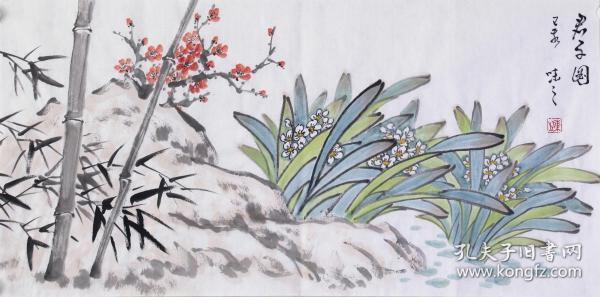 【自画自销】当代艺术家协会副主席王丞手绘 君子图185