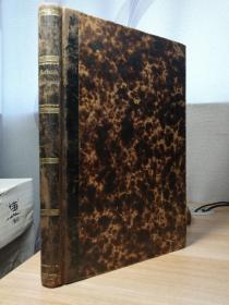 1875年  VEILEDNING HUSBYGNINGSKUNST HERHOLDT   插图版   23.5X15.5CM  皮脊