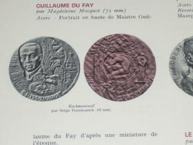 法国 大铜章 直径6.8厘米 162克1966年 钢琴家拉赫玛尼诺夫
