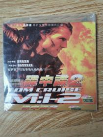 DVD系列:碟中谍2