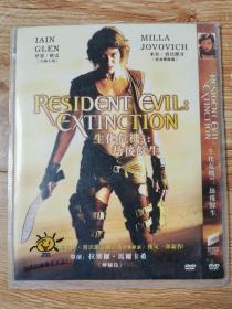 DVD系列:生化危机3:劫后余生