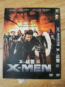 DVD系列:X-战警3