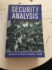 Security Analysis:The Classic 1951 Edition 投资者的圣经 ,国内印刷