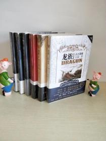 【全集6册】龙族小说全套6册江南作品正版 全集六本龙