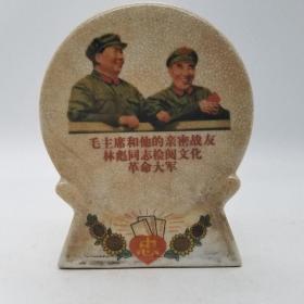 红色时期 怀旧毛林合影座牌 仿古瓷器 古董收藏品 家居古书房摆件