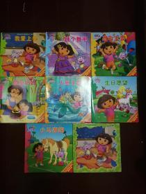 爱冒险的朵拉系列故事 1/2/3/4/5/6/7/10共8辑,一辑有4册,共32册,赠送三块拼图