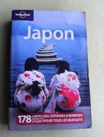 Lonely Planet Japon  (孤独星球旅游指南——日本  法文插图本)  2010年版