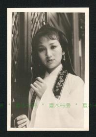 女神 赵雅芝照片,1980年代原版老照片,古装仕女,稀见