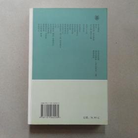 学术笔记丛刊---考古编 续考古编(库存 新书)