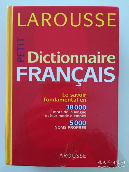 拉鲁斯法语词典1014页 开本16.5x12   权威的法语工具书  新书10品