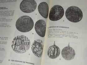 钱币法国 大铜章 6.8厘米 145克 普羅望斯的傳統聖誕陶製钱币收藏