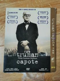 DVD系列:卡波特
