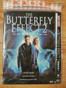 DVD系列:蝴蝶效应2