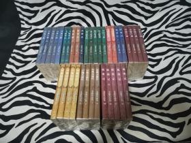 金庸作品集(1-36册)全,三联版,1994年1版1印,包正版!