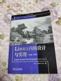 Linux内核设计与实现:(英文版·第3版)