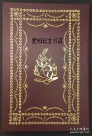 【包邮】Easton Press Alices Adventures in Wonderland 1977年出版