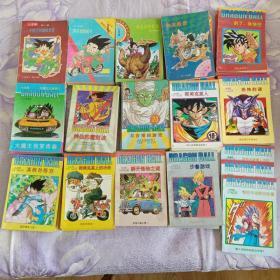 海南老版 七龙珠第一卷--第十五卷(不重复,72本合售,书目见描述)另赠送甘肃版4本(见图)