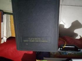 俄文 词典  1;2;3