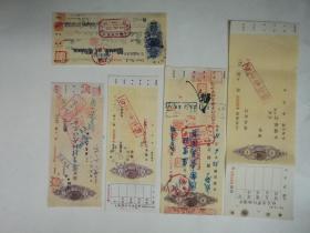 民国时期中国银行支票5张一组