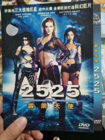 霹雳天使  DVD
